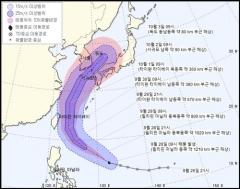 태풍 '미탁' 발생…10월 2일께 제주·남부지방 영향 가능성