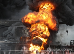 """울산서 석유제품운반선 폭발·화재···""""구조 46명 중 9명 부상"""""""