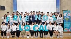 aT, 로컬푸드 홍보 서포터즈 '로컬프렌즈 3기' 발대식 개최