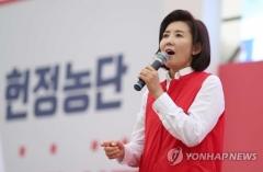 자유한국당, '조 장관 파면·문 대통령 탄핵' 총력 공세