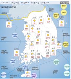 남부지방 대체로 흐리고 비…수도권·충남 미세먼지 '나쁨'