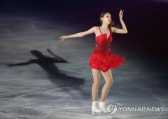 피겨 여자싱글 김예림, ISU 네벨혼 트로피 은메달 획득