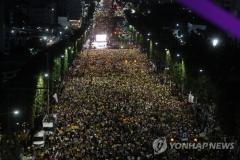 서초동서 검찰개혁 대규모 촛불집회…보수단체 조국 사퇴 맞붙