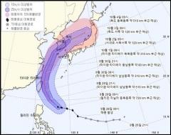 강해지는 태풍 '미탁'…2일 제주 서쪽 거쳐 전남 상륙