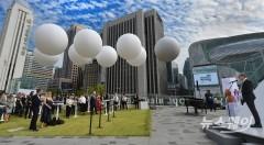 '취리히, 서울과 만나다' 개막식