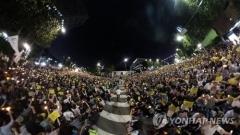 """한국당 """"집회규모 의도적으로 부풀려"""" 주장…10월3일 '맞불집회' 예고"""