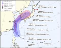 제18호 태풍 '미탁(MITAG)'…내달 3일 전남 상륙, 한반도 관통할 듯