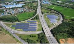 4300억 문산-도라산 고속도로 오늘 입찰…1공구 중견·2공구 대형 각축
