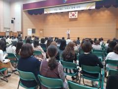 인천시교육청, 유치원 '수업 나눔의 날' 행사 개최