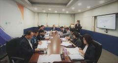 의왕시, 미세먼지 저감TF 회의서 대책방안 등 논의