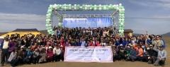 KB국민은행, 몽골 숲 조성 앞장…중국으로도 확대
