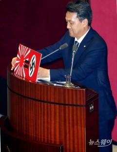 안민석 의원, '2020 도쿄 올림픽' 욱일기 반입금지 조치 촉구 결의안
