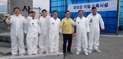 전남농협 김석기 본부장, ASF 차단 방역 현장 격려 방문