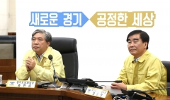 송한준 경기도의회 의장, ASF 도청 방역 상황실 근무자 격려