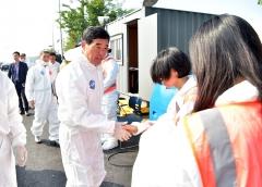 윤화섭 안산시장, 아프리카돼지열병 방역초소 현장 점검