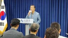 수원시, '정조대왕 능행차 공동 재현' 수원 구간 전면 취소