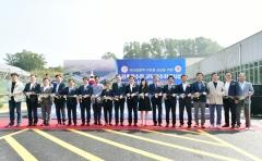 인천상수도사업본부, '고도정수처리시설사업 준공식' 개최...고품질 수돗물 공급
