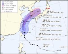 태풍 '미탁' 영향 남부·제주 많은 비…미세먼지 '보통'