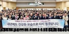인천시, 노인일자리 및 사회활동 지원사업 종합평가결과 '대상' 수상