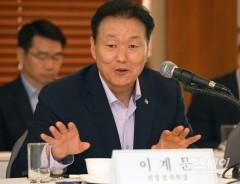 취임1주년 '서금원-신복회 공동기자간담회'