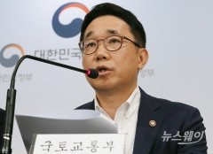 '분양가상한제' 말하는 박선호 국토부 차관