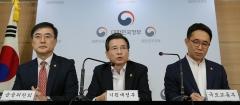 분양가상한제 개정안, 규제개혁위원회 통과···시행 임박