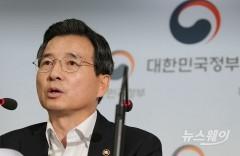 """기재차관 """"CVC 제한적 허용해 벤처 생태계 역동성 높일 것"""""""