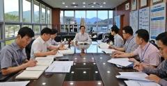 고흥군, 2020 주요업무 보고회 개최