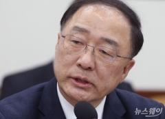 """홍남기 """"소부장 협력사업 첫 승인…5년간 1800억원 투자"""""""