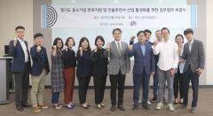 경기도주식회사-인플루언서산업협회, '인플루언서 마케팅' 강화 MOU 체결
