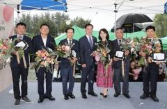 광산구, '제28회 광산구민의 날' 기념식