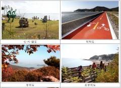 인천관광공사, 가을의 매력이 어우러진 인천단풍명소 소개