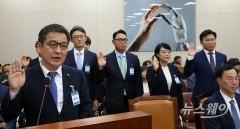 2019 국정감사-과학기술정보방송통신위원회