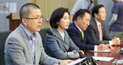 민주당, 황교안·나경원 자녀 특혜의혹 제기