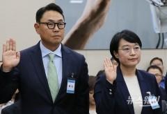 """과방위, 포털 실검 '도마위'…한성숙·여민수 """"매크로 없었다"""""""