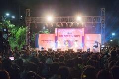 의왕시, 12일 '제4회 의왕 학의천 노래자랑' 개최