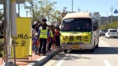 임실군, 무료셔틀버스 대폭 확대·운영