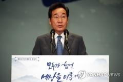 """""""日아베, 이낙연 총리와 단시간 회담 검토 중"""""""