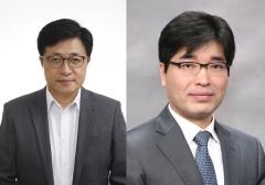 靑, 2부속 최상영·일자리기획 이준협…비서관 2명 인선