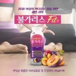 """""""남양유업 불가리스, 코로나19 억제 효과 있다"""""""