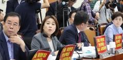 """과방위, 가짜뉴스 공방전…與 """"대책 필요"""" vs 野 """"규제 그만"""""""
