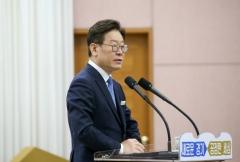 """이재명 """"경기도는 돼지열병 확산 비상, 국감 미뤄달라""""…국회에 요청"""