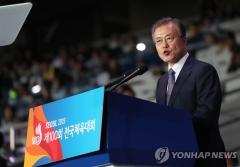"""文대통령 """"2032년 남북공동올림픽, 한반도 번영시대 신호탄"""""""