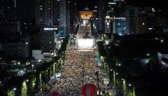 '검찰개혁' 서초 촛불집회, 주최측 300만명 추산