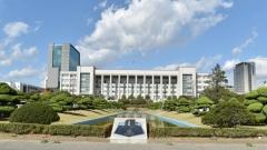 인하대, 인천지역 최초 `상담심리대학원` 설립...정신건강 전문인력 양성