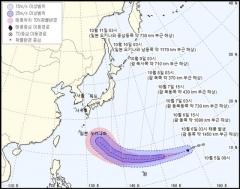 제19호 태풍 하기비스 북상중…일본 규슈 상륙 가능성 커