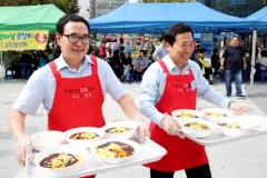 이용범 인천시의회 의장, 무료급식 봉사활동 참여