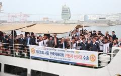 인천시의회, `제100회 전국체전` 인천시선수단 격려