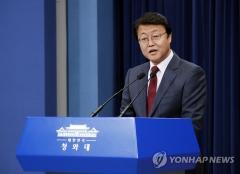 """靑 """"11월까지 아세안 3국과 양자 FTA 추진"""""""