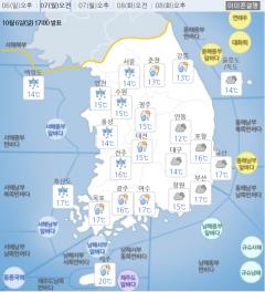 전국 흐리고 비…기온 '뚝' 쌀쌀한 가을날씨